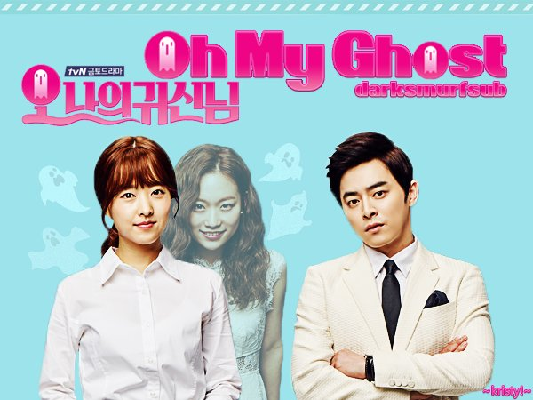 Oh My Ghostess | The Seoul In Me