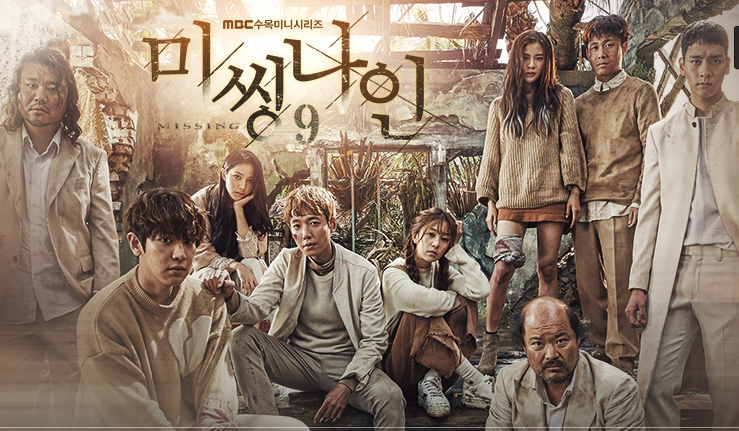 Missing 9 | The Seoul In Me